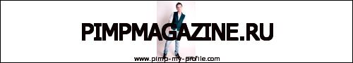 Banner generated at Pimpmagazine.ru